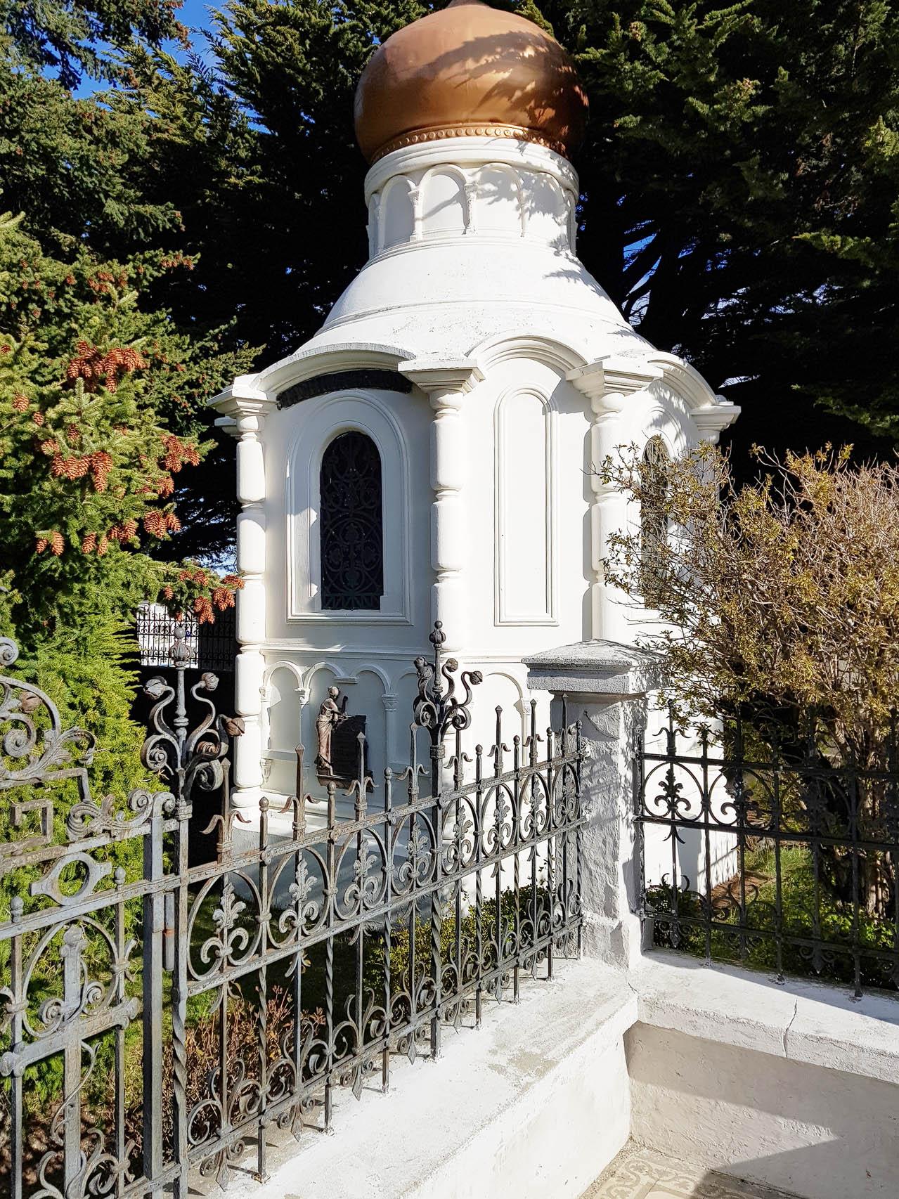 Sara Braun-Mausoleum auf dem Friedhof von Punta Arenas
